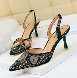 $enCountryForm.capitalKeyWord NZ - autumn New arrival European Women party Shoes pointed toe Pumps shoes Luxury rhinestone Flower shoe Lady Dress Shoes Shopping shoe n47