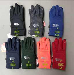 Wholesale Winter women man warm mountain bike riding TN Fgloves all outdoor sports itself refers to a touch screen gloves