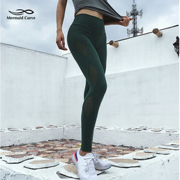 Side Mesh Leggings Australia - Women Yoga Pants Side Triangle Mesh Patchwork Fitness Sport Leggings Elastic Tights High Waist Abdomen Running Yoga Sports Pants #996785