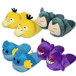 mudkip plush doll Australia - Pocket Animals Psyduck Snorlax Mudkip Gengar Plush Doll Indoor Slippers For Adults Home Autumn Winter Slippers SA1495 CJ191220