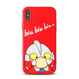 $enCountryForm.capitalKeyWord Australia - cell phone case manufacturers of cheap mobile phone case with Ice-cream color for for iphone x phone back cover
