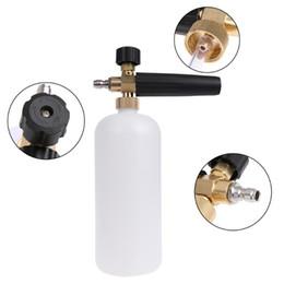 Chinese  Car Wash Foam Gun High Pressure Washer Foamer Generator Water Sprayer Gun Car Styling Cleaning Foam Lance Jet For Karcher manufacturers