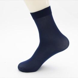 21837192876ad Thinnest Men Sock UK - wholesale men Socks chearp Summer Short elegant  stocks for man thin Find Similar. 50