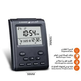 Fajr alarm online shopping - Muslim Gift FAJR Clock for Muslim city Fajr x98mm Clock with Prayer Alarm Muslim Praying Islamic Azan table clock