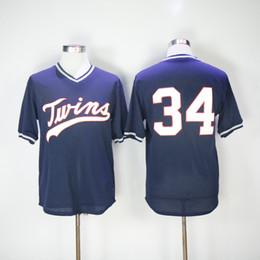 new concept 54de0 8259f Discount Mitchell Ness Jerseys | Mitchell Ness Baseball ...