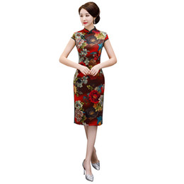 traditional chinese clothing woman UK - Shanghai Story Floral Qipao Chinese Traditional Dress Knee Length Chinese Women's Clothing Faux Silk Cheongsam For Women