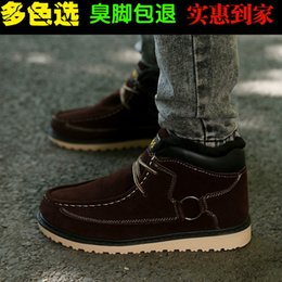 Discount snow padded shorts - Men's 2017 winter snow boots Duantong short nap suede leather boots plus warm cotton-padded shoes casual shoes 5866