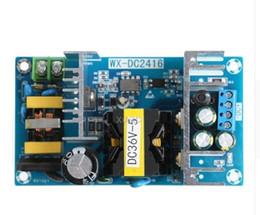 Wholesale AC Converter 110V 220V DC 36 V MAX 6.5A 180W Regulated Transformer Power Driver M05 dropship