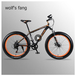 "16 inch carbon bicycle Australia - wolf's fang bicycle Mountain Bike road bike Aluminum alloy frame 26x4.0"" 7 21 24speed Frame Snow Beach Oversized Bicycle Bikes"