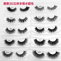 $enCountryForm.capitalKeyWord Australia - 10 styles 3D Faux Mink Silk Eyelashes Customize Boxes Hand Made 3D Silk False Eyelash For Makeup Beauty