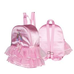 643ec22b5c72 Shop Dance Bags Ballet UK | Dance Bags Ballet free delivery to UK ...