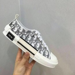 Link cLosure online shopping - 2019 New Chain Reaction Shoes Link Embossed Sole Luxury Fashion Casual Designer Men Women Shoes Sport Sneakers Dior