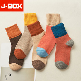 5 Pairs Lot High Quality Women Winter Vintage Ladies Socks Thicken Warm  Female Fashion Patchwork Retro thermal Cotton Socks f1a4a815a82a