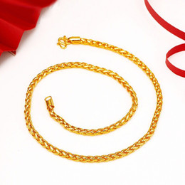 Chains Mm Australia - (288N) ( 48 cm x 5 mm ) HIP HOP 24k Pure Gold Plated Weave Chain Necklaces For Men Street Dance Good Quality