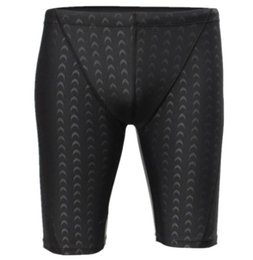 China Hot Professional Men Competitive Swim Trunks Skin Swimwear Solid Swimsuit Pant shorts with high quality. cheap competitive swimsuit suppliers