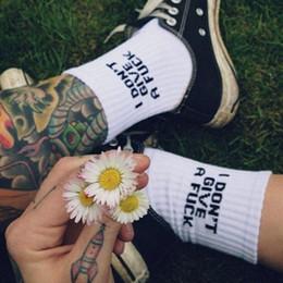 Calcetines de diseño de alta calidad para hombre Calcetines deportivos para mujer Calcetín de tubo corto al aire libre Sálquito de secado rápido Calcetines de la manera de la manera de la manera de la moda en venta