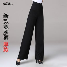 Latin Dancing Suit Australia - Ballroom and Latin Dance Pants High Waist Long Trousers New Female Adult Modern Practice Clothes Wide Leg Pants Flared Suit H660