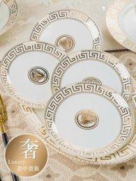 Europa material de porcelana de diseño del hueso vajilla de la casa 60pcs hecho LOGO se puede personalizar en venta