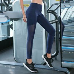 female sexy models Australia - Kezrea2019 Female Models Tight Sexy Yoga Trousers Mesh Stitching Breathable Stretch Quick-drying Sports Yoga Pants