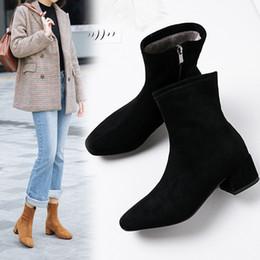 $enCountryForm.capitalKeyWord Australia - Women's Boots Pointed Toe Yarn Elastic Ankle Boots Thick Heel High Heels Shoes Woman Female Socks Boots 2019