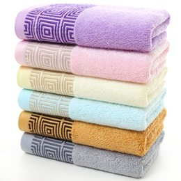 $enCountryForm.capitalKeyWord Australia - Bamboo fiber towel high quality Thicken siege Back to character Break towel Water absorption Face towel Shangchao gift factory wholesale