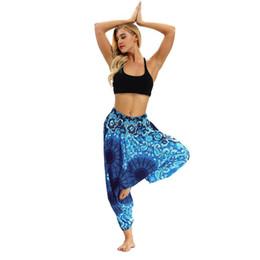 $enCountryForm.capitalKeyWord Australia - Blue Women Loose Yoga Pants Trousers Baggy Boho Aladdin Jumpsuit Harem Pants High Waist sport JLY0825