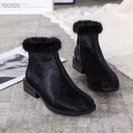 college wind shoes Australia - Women booties 2019 autumn and winter sets of fur fashion college wind flat boots temperament trend shoes size 35-39 cosy