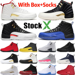 Silk Satin ShoeS online shopping - With Box New s FIBA CNY WNTR Mens Basketball Shoes Reverse Taxi Game Royal Blue Gym Red Wings Grey men sport designer sneakers trainers