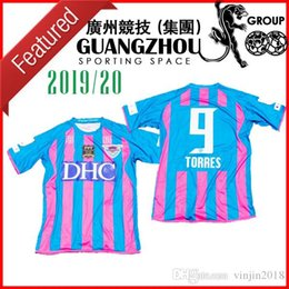 Discount football specials - SAGAN TOSU special-edition 2019 TORRES SOCCER JERSEYS 19 20 blue SPECIAL VERSION TOP QUALITY HOME AWAY JERSEY FOOTBALL S