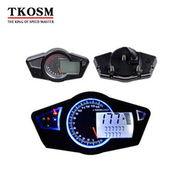 Shop Speedometer Tachometer Motorcycle UK   Speedometer