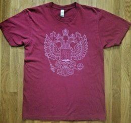 $enCountryForm.capitalKeyWord Australia - Coat of Arms of Russia T Shirt (Pre purchase)