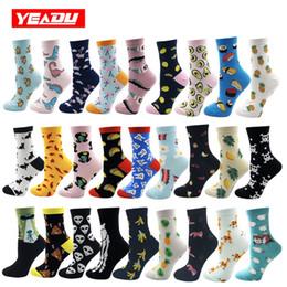$enCountryForm.capitalKeyWord Canada - YEADU Women's Socks Japanese Cotton Colorful Cartoon Cute Funny Happy kawaii Skull Alien Avocado Socks for Girl Christmas Gift