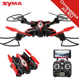 Wifi Camera Toy Australia - SYMA Official X56W RC Drone Folding Quadrocopter With Wifi Camera Real-time Sharing Flashing Light RC Helicopter Drones Aircraft