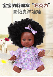 game statue Australia - Foreign trade for toy manufacturers simulation baby doll toy silicone material accompanying interactive game black doll