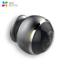 $enCountryForm.capitalKeyWord Australia - HIKVISION EZVIZ C6P 3MP 360° Fisheye Security Zero Blind Spots ez360 Pano Two-Way Audio 2.4 GHz and 5 GHz Wi-Fi Metal Body