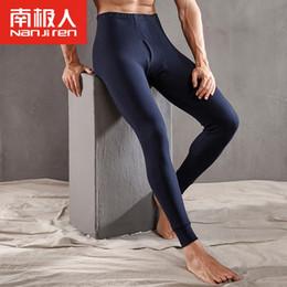 1d5b780fac30 sleeping leggings 2019 - 2018 Men Thermal Underwear Male Long Johns  Neoprene Cotton Sleeping Leggings Bottom