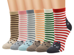 China 6 styles New fashion various style women men casual cotton socks cute cats winter autumn knit socks cheap cute cat socks suppliers