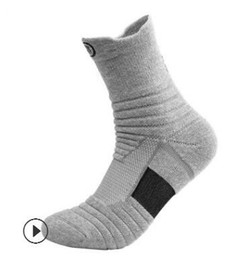 Chinese  2019 New Fashion Basketball Socks Spring Autumn Men's Cotton Sport Socks Outdoor terry socks Bottom Thicken Ankle wholesale manufacturers