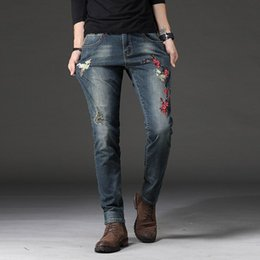 white jeans branded NZ - LOLDEAL Color New Men's White Skinny Jeans 3D Embroidery Flower Pattern Elastic Force Slim Fit Trousers Male Brand Pants