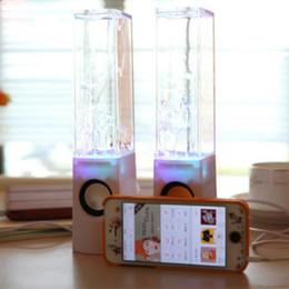 Water Audio Australia - Amazon Best Seller Fashion Water Dancing Speakers Light Show Water Fountain Speakers LED Music Fountain Amplifier Dancing 3W*2