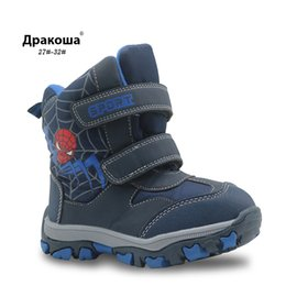 Boys Snow Shoes Australia - Apakowa Winter Waterproof Boys Snow Boots Mid-Calf Children's Shoes Pu Warm Plush Rubber Winter Boots with An-ti Snow Cloth