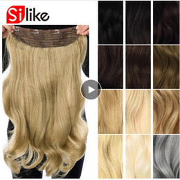 $enCountryForm.capitalKeyWord Australia - 190g 24 inch Stretched Wavy Clip in Synthetic Hair Extensions Heat Resistant Fiber 4 Clips one Piece 17 Colors Available