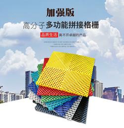 $enCountryForm.capitalKeyWord Australia - Best selling Mosaic Floorboard from China (SS-V1.8)