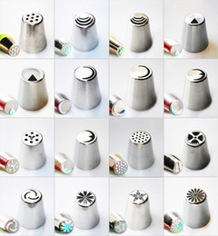 $enCountryForm.capitalKeyWord Australia - GT14 Stainless Steel Icing Piping Nozzles Pastry Tips Set Cake Baking Tools Nozzles Cupcake Cake Decorating Tools Tips Set