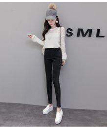 $enCountryForm.capitalKeyWord Australia - Spring and Autumn 2019 new leggings women wear trousers thin feet pencils thin spring high waist plus size S-5XL