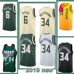 d023c5adade Milwaukee 34 Antetokounmpo Buck jersey Ray 34 Allen Eric 6 Bledsoe Jabari  12 Parker basketball Jersey 2019 men