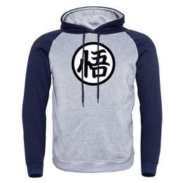 $enCountryForm.capitalKeyWord UK - Japanese Anime Raglan Hoodie Men's Sweatshirts Printed Chinese Streetwear Oversize Casual Spring Hot Sale Tracksuit Hoodies Man