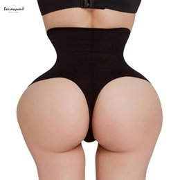 wedding dress l Australia - Waist Trainer Butt Tummy Wedding Dress Seamless Pulling Slimming Underwear Body Shaper Binder Shapewear Lifter Control Panties