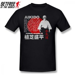 $enCountryForm.capitalKeyWord Australia - Japan Aikido Men T Shirt Fashion Car-styling 4XL 5XL 6XL Cotton Crewneck Short Sleeve Custom Tee Shirts Homme