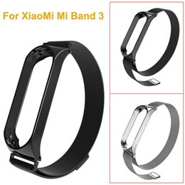 Discount mi band xiaomi strap 16MM Watch Strap Milanese Loop Stainless Steel Bracelet Watch Strap For XiaoMi MI Band 3 2018 High Quality